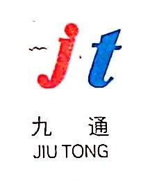 吴江九通纺织有限公司 最新采购和商业信息