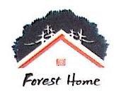 泰宁县森林旅游发展有限公司 最新采购和商业信息