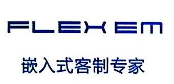 上海繁易电子科技有限公司 最新采购和商业信息