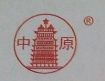 郑州君发科技有限公司 最新采购和商业信息