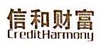 信和财富投资管理(北京)有限公司昆明分公司 最新采购和商业信息