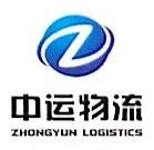 大连中运物流有限公司 最新采购和商业信息