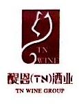 上海恒佳辉贸易有限公司 最新采购和商业信息