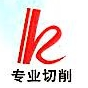 象山宏盛数控刀具有限公司 最新采购和商业信息