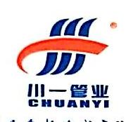成都川一管业有限公司 最新采购和商业信息