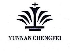 云南正元成经贸有限公司 最新采购和商业信息