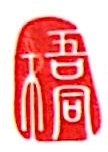上海盛桐信息技术有限公司 最新采购和商业信息