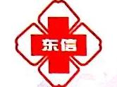 石家庄东信医药商场有限公司 最新采购和商业信息