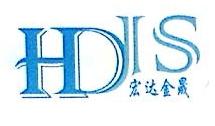 深圳市宏达金晟科技有限公司 最新采购和商业信息