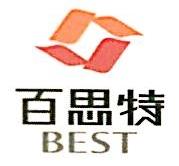 惠州市百思特商业管理有限公司 最新采购和商业信息