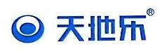 青海天地乐科技有限责任公司 最新采购和商业信息