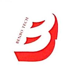 杭州奔博科技有限公司 最新采购和商业信息