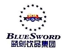 四川蓝剑饮品集团有限公司 最新采购和商业信息