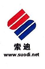 邢台市索迪网络技术服务有限公司 最新采购和商业信息