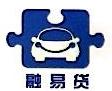 广西灿源汽车咨询服务有限公司 最新采购和商业信息