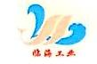 广西钦州临海工业投资有限责任公司