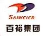 广西百裕教育有限公司 最新采购和商业信息