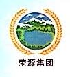 吉林省荣源农业科技开发有限公司 最新采购和商业信息