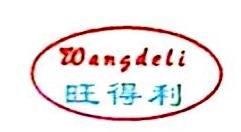 九江永德信贸易有限公司 最新采购和商业信息