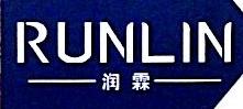 衡阳市润霖机电科技有限公司 最新采购和商业信息