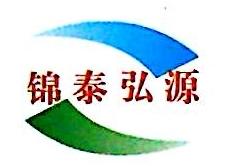 深圳市锦泰弘源进出口有限公司 最新采购和商业信息