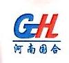 河南国合境外就业服务有限公司