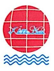 厦门欣海塑料有限公司 最新采购和商业信息