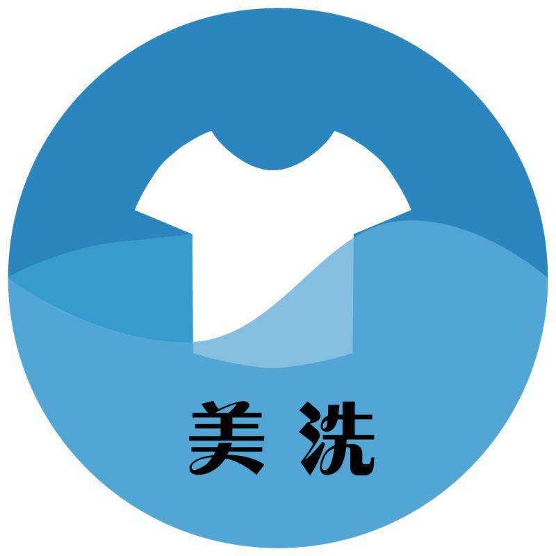 昆山美洗网络科技有限公司 最新采购和商业信息
