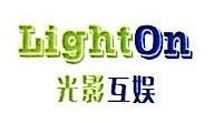 深圳市光影互娱文化有限公司 最新采购和商业信息