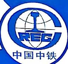 中铁五局集团实业发展有限公司
