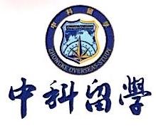 辽宁中科留学服务有限公司 最新采购和商业信息