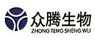 江西众腾生物科技有限公司 最新采购和商业信息