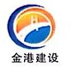 甘肃金港建设工程有限公司 最新采购和商业信息
