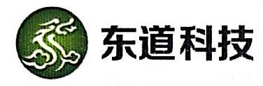 安徽东道新能源科技有限公司
