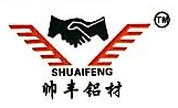 宁海龙祥铝业有限公司 最新采购和商业信息