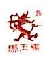 湖南马王堆制药有限公司 最新采购和商业信息