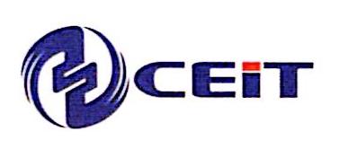 深圳市中欧商业控股有限公司 最新采购和商业信息