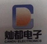 南京灿都电子有限公司 最新采购和商业信息