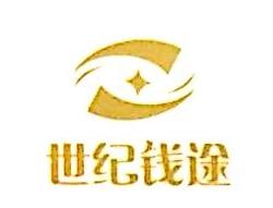 河北晟昇投资咨询有限公司 最新采购和商业信息