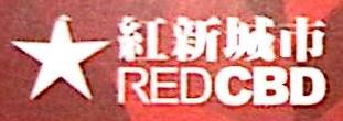 陕西红新城市商业有限公司 最新采购和商业信息