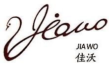 杭州佳沃化妆品有限公司 最新采购和商业信息