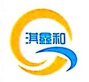 太原淇鑫和科技有限公司 最新采购和商业信息