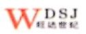 北京旺达世纪商贸有限公司 最新采购和商业信息