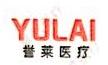 上海誉莱医疗器械发展有限公司 最新采购和商业信息