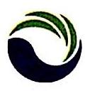 龙口矿业集团汽运煤炭销售有限公司 最新采购和商业信息
