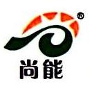 浙江尚能电子材料有限公司 最新采购和商业信息