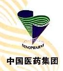 国药集团湖南省医疗器械有限公司