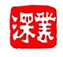 惠州广河高速公路有限公司