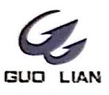 江苏国联机电设备制造有限公司