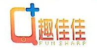 趣佳佳科技(北京)有限公司 最新采购和商业信息